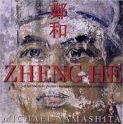 Zheng he ; sur les traces du premier navigateur chinois des oceans - Intérieur - Format classique