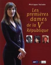 Les premières dames de la V République - Couverture - Format classique