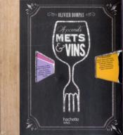 Accords mets et vins - Couverture - Format classique
