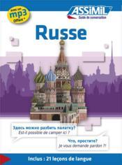 GUIDES DE CONVERSATION ; Russe - Couverture - Format classique