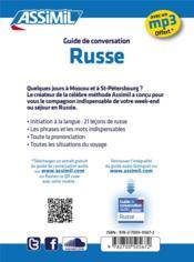 GUIDES DE CONVERSATION ; Russe - 4ème de couverture - Format classique