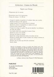 La cuisine marocaine familiale - 4ème de couverture - Format classique