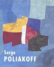 Serge Poliakoff ; La Saison Des Gouaches - Intérieur - Format classique