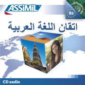 Arabe ; B2 - Couverture - Format classique