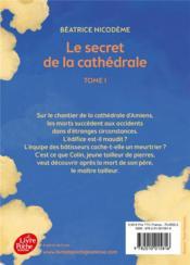 Le secret de la cathédrale - 4ème de couverture - Format classique