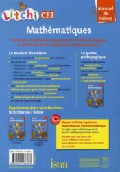 LITCHI ; mathématiques ; CE2 ; livre de l'élève - 4ème de couverture - Format classique