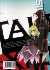 Tales of Xillia - side;Milla t.2 - 4ème de couverture - Format classique