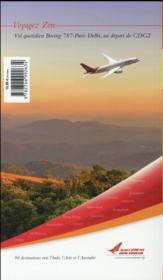 GUIDE PETIT FUTE ; COUNTRY GUIDE ; Inde du Sud (édition 2016/2017) - 4ème de couverture - Format classique