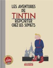 Les aventures de Tintin T.1 ; Tintin au pays des Soviets - Couverture - Format classique