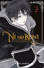 Ni no Kuni ; l'héritier de la lumière et le prince chat T.2 - Couverture - Format classique