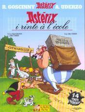 Astérix i rinte à l'école - Intérieur - Format classique