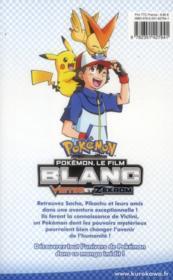 Pokémon ; le film ; blanc ; Victini et Zekrom - 4ème de couverture - Format classique