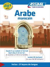 GUIDES DE CONVERSATION ; arabe marocain - Couverture - Format classique