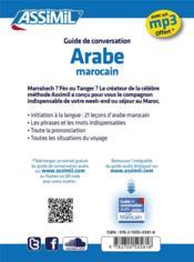 GUIDES DE CONVERSATION ; arabe marocain - 4ème de couverture - Format classique