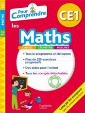 Pour comprendre les maths ; CE1 - Couverture - Format classique