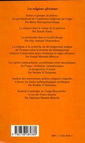 Les religions africaines - 4ème de couverture - Format classique