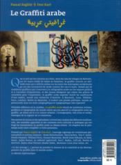 Le graffiti arabe - 4ème de couverture - Format classique