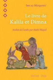 Le livre de Kalila et Dimna - Couverture - Format classique