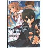 Sword Art Online - Aincrad T.1 - Couverture - Format classique