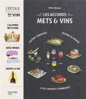 Les accords mets et vin - Couverture - Format classique