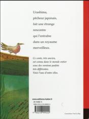 Ribambelle ; Urashima ; CE1 (édition 2016) - 4ème de couverture - Format classique