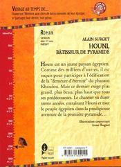 Houni, batisseur de pyramide (anc ed) - 4ème de couverture - Format classique