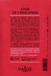 Code de l'éducation, annoté et commenté (édition 2021) - 4ème de couverture - Format classique