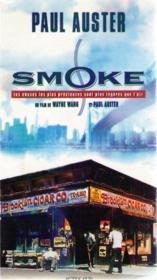 Smoke - Couverture - Format classique