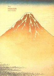 Hokusai - Intérieur - Format classique