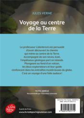 Voyage au centre de la Terre - 4ème de couverture - Format classique