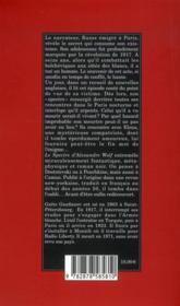 Le spectre d'Alexandre Wolf - 4ème de couverture - Format classique