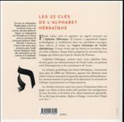 Les 22 clés de l'alphabet hébraïque ; les connaître pour mieux se connaître - 4ème de couverture - Format classique