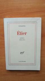 ETIER poèmes 1965-1975 - Couverture - Format classique