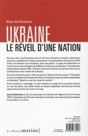 Ukraine ; le réveil d'une nation - 4ème de couverture - Format classique