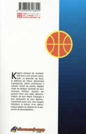 Kuroko's basket T.18 - 4ème de couverture - Format classique