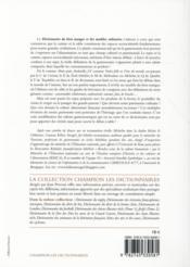 Dictionnaire du bien manger et des modèles culinaires - 4ème de couverture - Format classique