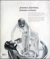 Femmes d'artistes, femmes artistes - 4ème de couverture - Format classique