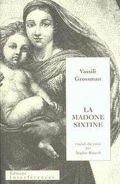 La madone sixtine - Intérieur - Format classique