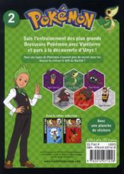 Pokemon ; Pokémon ; Jeux Et Activités T.2 ; Vipélierre - 4ème de couverture - Format classique