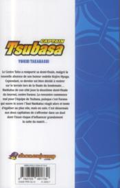 Captain Tsubasa T.20 - 4ème de couverture - Format classique