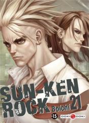 Sun-Ken Rock T.21 - Couverture - Format classique