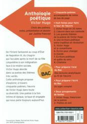 Anthologie poétique, de Victor Hugo - 4ème de couverture - Format classique