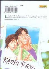 Angel heart t.10 - 4ème de couverture - Format classique