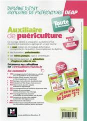 Auxiliaire de puériculture ; DEAP - 4ème de couverture - Format classique