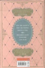 The Penguin Complete Jane Austen - 4ème de couverture - Format classique