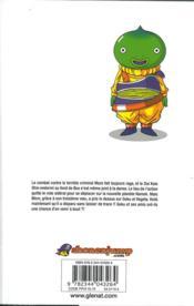 Dragon Ball Super T.11 ; la grande évasion - 4ème de couverture - Format classique