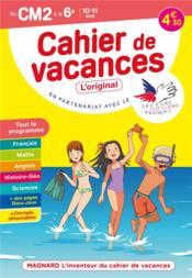 Cahier de vacances ; du CM2 à la 6e ; 10/11 ans - Couverture - Format classique