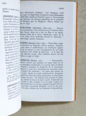 Manuel de littérature finlandaise. - Couverture - Format classique
