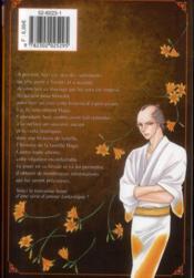 Flowers for Seri t.3 - 4ème de couverture - Format classique