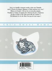 Chi ; une vie de chat T.11 - 4ème de couverture - Format classique